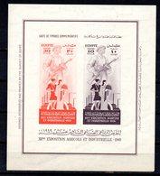 Hb-3 Egipto - Blocks & Sheetlets