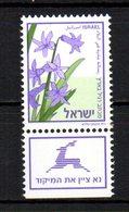 ISRAEL 1999 MINT MNH - Israel