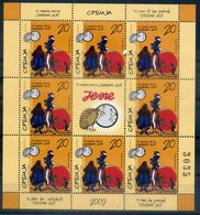 Hoja Bloque Completa Don Quijote, HB Block Don Quixote From Serbia 2005. Erizo, Hedgehog - Serbia