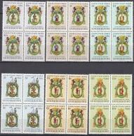 LUXEMBURG  684-689, 4erBlock, Postfrisch **, Caritas: Zunftschilder 1963 - Ungebraucht