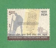 INDIA 2018 Inde Indien - Dakshina Bharat Hindi Prachar Sabha, Madras MNH ** - Language Promotion Society, Gandhi As Scan - Languages