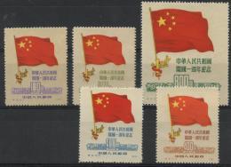 Chine (1950) N 869 A 873 (Sans Gomme) - 1949 - ... République Populaire