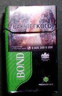 Empty Cigarettes Pack Russia #r87 - Etuis à Cigarettes Vides
