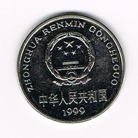 &   CHINA  1 YI YUAN  1999 - Chine