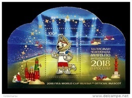 Russia 2017 Mih. 2411 (Bl.239) Football. Wolf Zabivaka - Official Mascot Of FIFA World Cup 2018 In Russia MNH ** - Unused Stamps