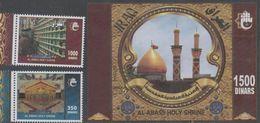 IRAQ, 2017, MNH, AL ABBAS SHRINE, ISLAM, MOSQUES,  2v+ S/SHEET - Mosques & Synagogues