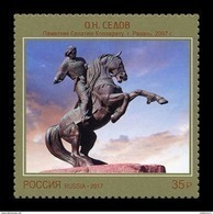 Russia 2017 Mih. 2518 Contemporary Art. Monument To Evpaty Kolovrat In Ryazan. Horse MNH ** - Nuevos