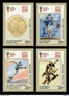 Russia 2017 Mih. 2523/26 FIFA World Cup In Russia. Football In Art. Painting. Sculpture MNH ** - 1992-.... Federation