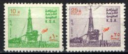 ARABIA SAUDITA - 1982 - Al Khafji Oil Rig - FORMATO PICCOLO - USATI - Arabia Saudita