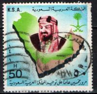 ARABIA SAUDITA - 1981 - RE ABDUL AZIZ E MAPPA DELL'ARABIA SAUDITA - USATO - Arabia Saudita