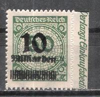 Reich 319 Neuf ** - Allemagne