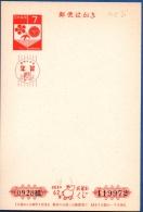 Japan 1966 New Year Lotery Postcard Unusued - Enteros Postales