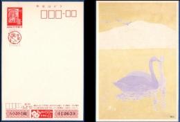Japan 1983 Illustrated New Year Lotery Postcard Unusued, Illustration Swan - Swans