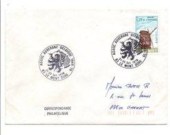 OBLITERATION 30 ANS ASSOCIATION AUVERGNE-BELGIQUE LE MONT DORE 1979 - Postmark Collection (Covers)