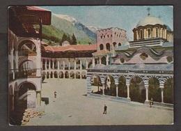 Rila Monastry Church & Courtyard, Rila, Bulgaria - Unused - Corner Wear - Bulgaria