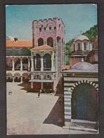 Rila Monastry Hrelyu's Tower, Rila, Bulgaria - Unused - Corner Wear - Bulgaria