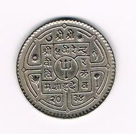 &-   NEPAL  1 RUPEE  1977 ( 2034 ) - Népal