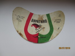 USSR RUSSIA  ,  LEMONADE LABEL , BURATINO PINOCCHIO  , 0 - Birra
