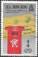 HONG KONG 1991 150th Anniv Of Hong Kong Post Office - 80c Victorian Pillar Box And Cover Of 1888 FU - Hong Kong (...-1997)