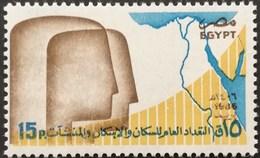 Egypt 1988.Census X 5 - Egypt