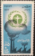 Egypt 1988 World Environment Day - Egypt