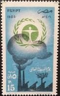 Egypt 1988 World Environment Day X 5 - Egypt