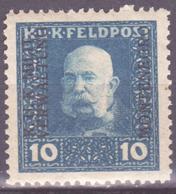 MONTENEGRO - CRNA GORA - AUSTRIA - K.U.K. MILIT.-VERWALTUNG 1917 - Mi 1 - MH*  VF - 1850-1918 Empire