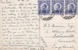JUGOSLAWIEN 1925 - 3 Fach Frankierung Mit Überdruck Auf Künstler-Ak OTOK RAB (Dalmacija), Gel.1925 - 1919-1929 Königreich Der Serben, Kroaten & Slowenen