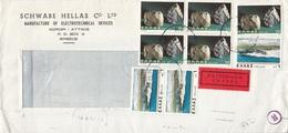 GRIECHENLAND 1981 - 8 Fach MIF Auf Firmen-Express-Brief - Griechenland