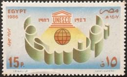 Egypt 1986 UNESCO,40th. Anniv. - Egypt