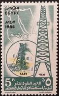 Egypt 1986 First Oil Well Iin Egypt ,Cent. - Egypt