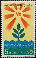 Egypt 1988 Ministry Of Agriculture, 75th.Anniv. X 5 - Egypt