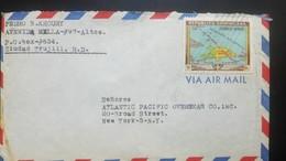 O) 1946 DOMINICAN REPUBLIC, MAP ATLANTIC OCEAN - SC- A94 - C62, TO ATLANTIC PACIFIC OVERSEAS. - Dominican Republic