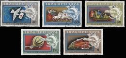Hungary Scott #2282-2286, Set Of 5 (1974) 100th Year Of The U.P.U., CTO Never Hinged - Hungary
