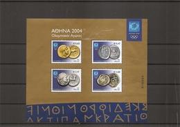 Monnaies ( BF 31 XXX -MNH- De Grèce) - Coins