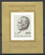 Yougoslavie Bloc-feuillet YT N°17 Maréchal Tito Neuf ** - Blocs-feuillets