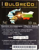 GREECE - BulGreco, Amimex Prepaid Card 5 Euro(807 8075), Used - Greece