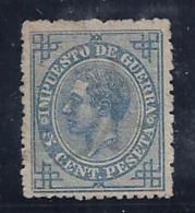 """ESPAÑA 1876 - Edifil #183ec  """"Error De Color"""" - 1875-1882 Reino: Alfonso XII"""