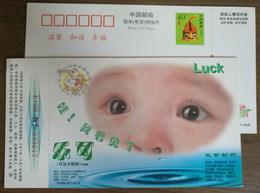 China 1998 Anti-cataract Blind Eye Drug Advertising Pre-stamped Card,children Bright Eyes,eyedrug Medicine Eye Drops - Pharmacy
