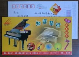 Piano Violin,Pipa,erhu,piano Playing,China 2008 Ruijin Zhiyin Musical Instrument Shop Advertising Pre-stamped Card - Music