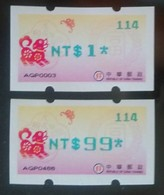 Green Imprint $1 & $99 ATM Frama Stamp-2018 Year Auspicious Dog Chinese New Year Bat Unusual - Cultures