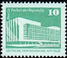 GERMAN DEMOCRATIC REPUBLIC - Scott #2072 Palace Of The Republic, Berlin / Mint NH Stamp - Nuovi