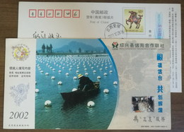 Fresh Water Pearl Cultivation,farmer Boat,China 2002 Shaoxing Municipal Credit Union Advertising Pre-stamped Card - Ferme