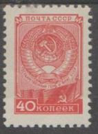 RUSSIA - 1948 Arms. Scott 1308. MNH ** - 1923-1991 UdSSR