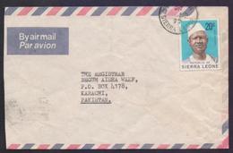 SIERRA LEONE Postal History Cover, Used 1977 - Sierra Leone (1961-...)