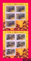 TRANSNISTRIA 2018 Nature Fauna Insects Bees Bee On Flower 2 Sheetlets MNH - Honeybees