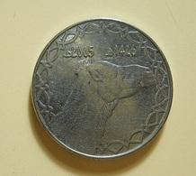 Algeria 2 Dinars 2005 - Algeria