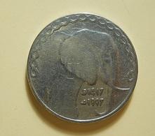 Algeria 5 Dinars 1997 - Algérie