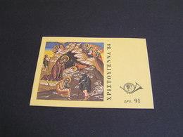 GREECE 1984 Christmas  MNH.. - Carnets