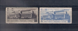 Russia 1932, Michel Nr 422-23A, Mint, No Gum - Unused Stamps